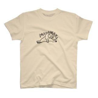 股割り修行猫マルティ T-shirts