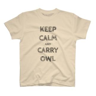 令和は静かにフクロウを据えて…keep calm and carry owl T-shirts