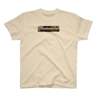 @towawadantyo T-shirts