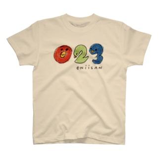 「023」おにいさんです! Tシャツ