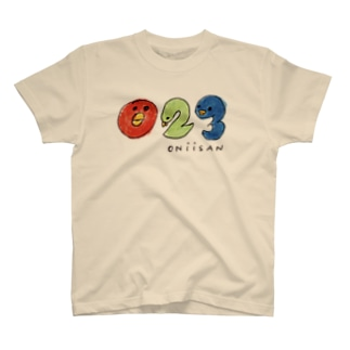 「023」おにいさんです! T-shirts