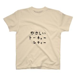 トーキョー T-shirts