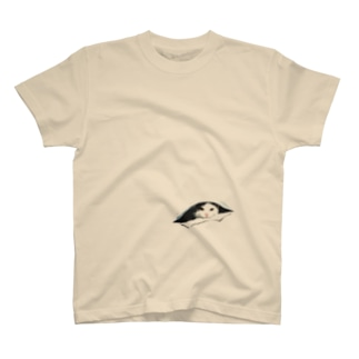 Look T-shirts
