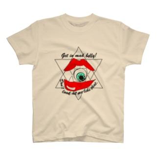こっち見んな!食べちゃうゾ♡ T-shirts
