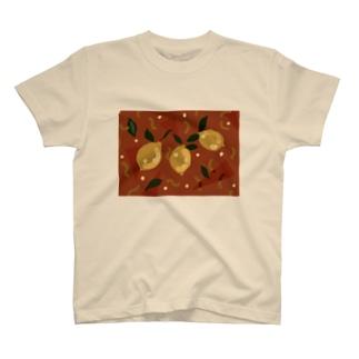 #lemon#staybeautiful T-shirts