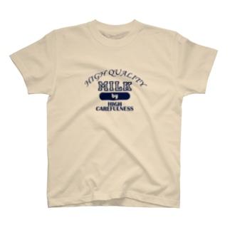 細心の注意による高品質な牛乳(青) T-shirts