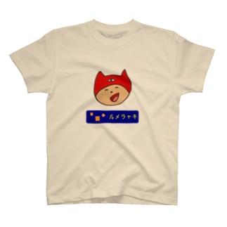 キャラメルボーイ T-shirts