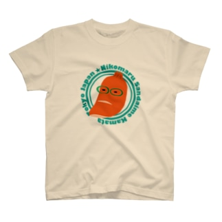 にこまる君 T-shirts