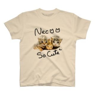 So Cute Neco T-shirts