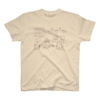 ナガキパーマの本好き大集合(本なし) T-shirts
