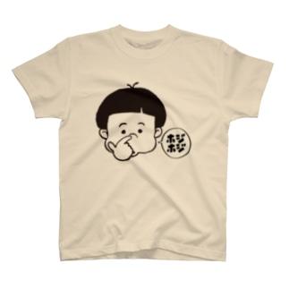 ホジホジ T-shirts