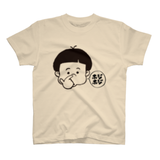 ぽにぽに通信ショップのホジホジ T-shirts
