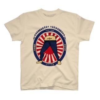ジャージ鳥 T-shirts