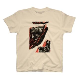 でかい石 T-shirts