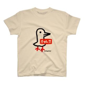 チョムス T-shirts