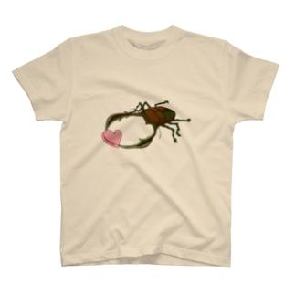 愛を運ぶクワガタ T-shirts