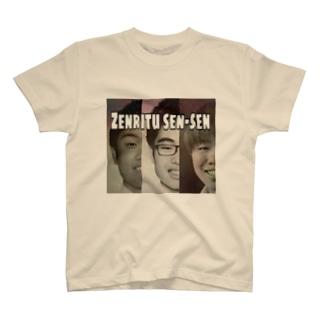 前立宣戦公式グッズ T-shirts