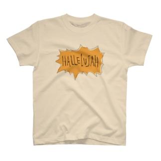 hallelujah T-shirts