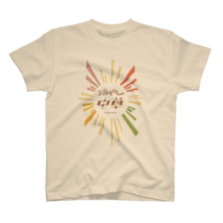 HIYASHI CHUKA T-shirts