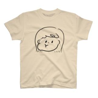 いまたべてるから T-shirts