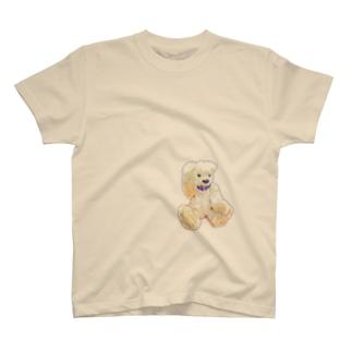 はろ~ T-shirts