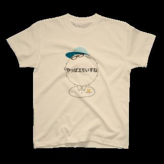 S.ReiのMr.スネアマン T-shirts