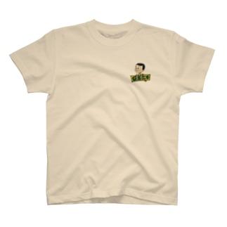 CHARIBO T-shirts