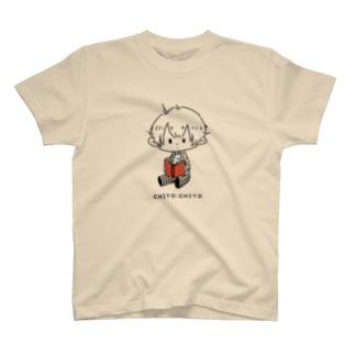 BOOK T-shirts