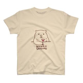 ウォンバット(kawaii satoimo) T-shirts