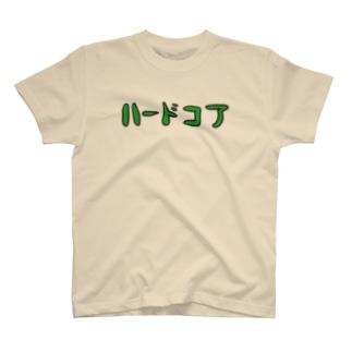 ハードコア T-shirts