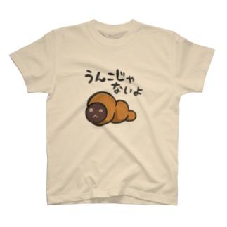 タキヲ@スタンプ販売「どうぶつくん」のどうぶつくん(うんこじゃないよ) T-shirts