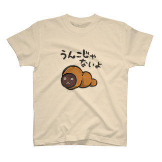 タキヲ@スタンプ販売「どうぶつくん」のどうぶつくん(うんこじゃないよ) Tシャツ