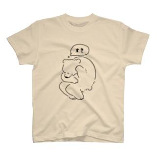 きみのことが T-shirts
