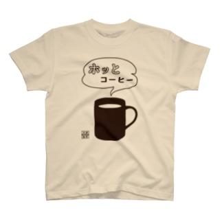 ホッとコーヒー<カップ>ポジ T-shirts