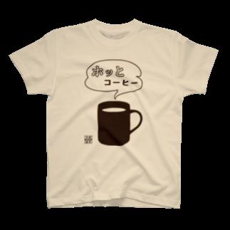 刻々珈琲のホッとコーヒー<カップ>ポジ T-shirts