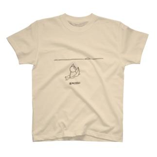 とおくにみえる。(バックプリントなし) T-shirts