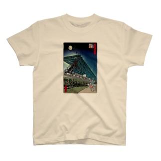 名所佐賀百景「駅前不動産スタジアム」 T-shirts