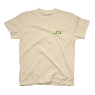 I❤️AKITA ゆる秋田弁グッズ02 T-shirts