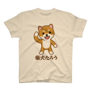 スタンプグッズ販売店の柴犬たろうTシャツ T-shirts