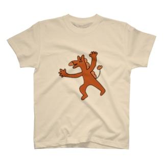 やぁ!うまだよ T-shirts