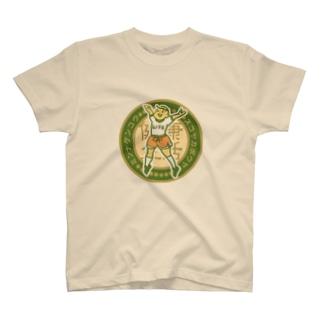 すこやかボウヤ(カラー) T-shirts