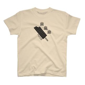 豬血糕(豚の血ケーキ) T-shirts