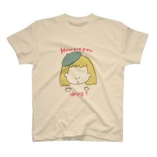 お元気ですか、 T-shirts