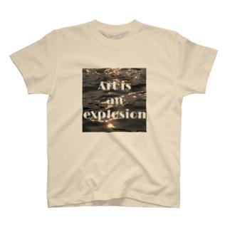 芸術的な服 T-shirts