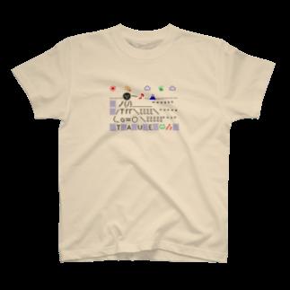 くろがおの田植え🐸 T-shirts