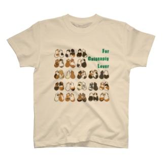 シンプルモルモット2背面 T-shirts