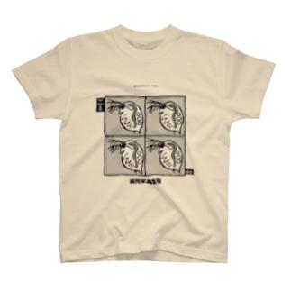 ミジンコ4 T-shirts