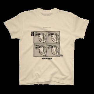新谷明弘のミジンコ4 T-shirts