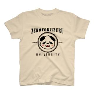 零より出ユニバーシティ(ジパンダ) T-shirts