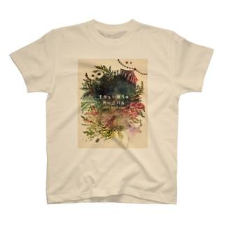 モリといのちのカーニバル T-shirts